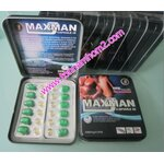 MAXMAN IX (แม็กแมน 9) MAXMAN Capsules IX แข็งตัวดีเยี่ยม